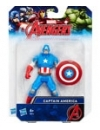 Avengers All-Star 2016, Captain America 10 cm