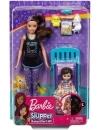 Set Barbie Family - e timpul pentru culcare!