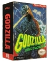 Godzilla Head to Tail Action Figure 1988 Video Game Appearance 15 cm
