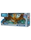 Godzilla King of the Monsters Monster King Ghidorah  15 cm