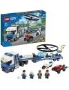 Lego City - Transportul elicopterului de politie