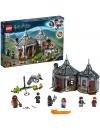 Lego Harry Potter - coliba lui Hagrid, eliberarea lui Buckbeak 75947