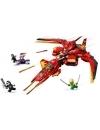 Lego Ninjago - luptatorul Kai 71704
