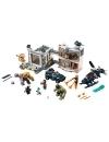Lego Super Heroes batalia combinata a Razbunatorilor (76131)