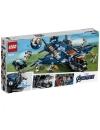 Lego Super Heroes  - Avengers: Ultimate Quinjet (76126) 76126