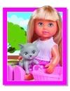 Papusica Evi cu catel si pisicuta