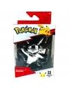 Pokémon 25th anniversary Select Battle Mini figures Silver Version , Pikachu 7 cm