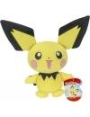 Pokemon, Jucarie de plus Pichu 20 cm
