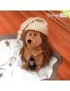 Prickle, ariciul cu felinar, din plus, 20cm (Orange Toys)