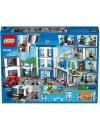 Lego City - Sectia de politie