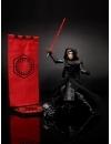 Figurina Kylo Ren Ep. VII (Black Series) 2016 Exclusive 15 cm