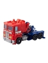 Transformers Power of the Primes Leader Optimus Prime 23 cm