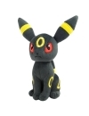 Pokemon, Umbreon Jucarie plus 20 cm