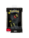 Pokemon Umbreon, Jucarie de Plus  20 cm