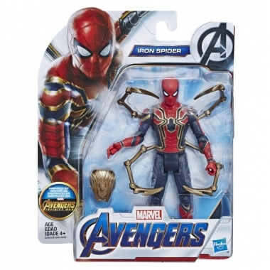 Figurina Avengers Endgame Iron Spider 15 cm (Basic)