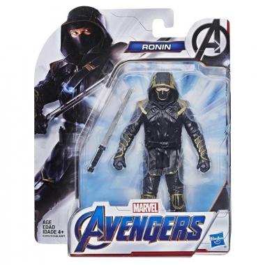 Figurina Avengers Endgame Ronin  15 cm (Basic)