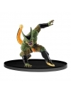 Dragonball Z Rebirth of F DXF Figure Cell 15 cm