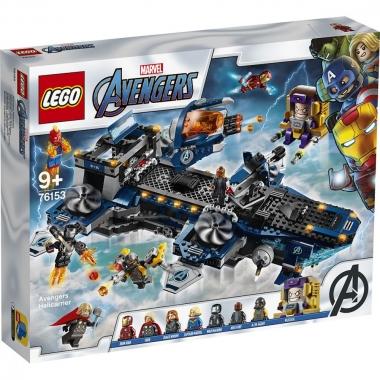 Lego Super Heroes - Avengers Helicarrier (76153)