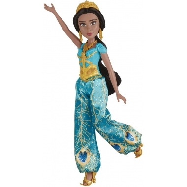Papusa Printesa Jasmine care canta, 28 cm