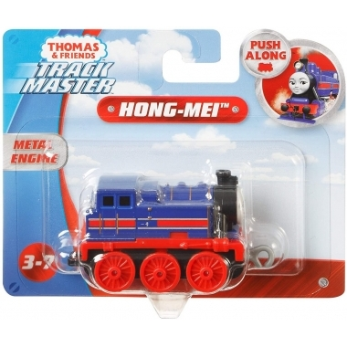 Thomas and Friends - Locomotiva push along Hong Mei